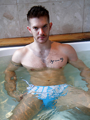 Hit the hot tub with Skippy Baxter by Bentley Race image #5